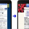 Google AdSenseでサイトの収益化(スコアカード改善基本編)