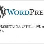 WordPress Popular Posts ショートコードで人気ランキングを表示する