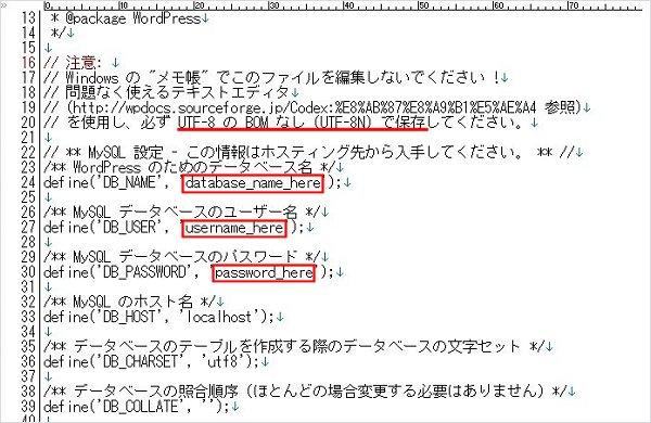 コンフィグファイルの設定(1)