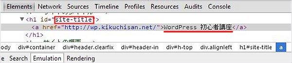 タイトル文字検索(Chrome)
