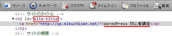 タイトル文字検索(Safari)