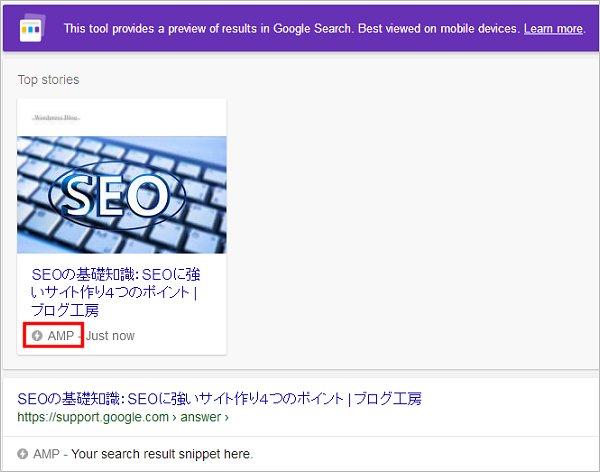 検索結果のレビュー画面