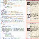 ウィジェットの作り方:新着・更新記事ウィジェットの機能追加